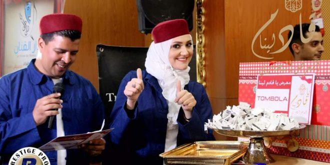 معرض يا قادم لينا بصفاقس: وجهة ثقافية واقتصادية مميزة بالجهة