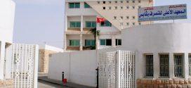 المعهد الأعلى للتصرف بقابس :مقاطعة امتحانات الدورة الرئيسية للسداسي الثاني