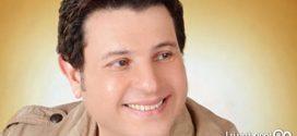 غدا بصفاقس: هاني شاكر يفتتح الدورة 23 لمهرجان المدينة
