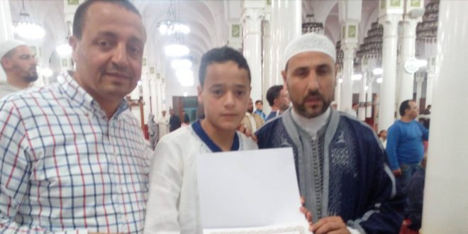 صفاقس: تكريم الطفل محمد علي العيادي أصغر حافظ للقران.