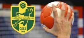 نصف نهائي كأس تونس لكرة اليد : فوز نادي ساقية الزيت على نسر طبلبة
