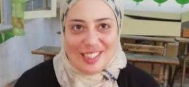 صفاقس: المربية زينب بن عياد في ذمة الله