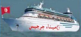 الترفيع في عدد السفرات الى ميناء جرجيس.. وكراء طائرات إضافية لتامين عودة الجالية التونسية