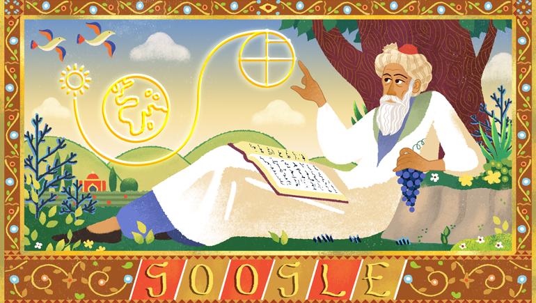 غوغل يحيي ذكرى ميلاد عمر الخيام