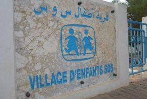 المجتمع المدني يلتف حول قرية آس أو آس المحرس ويدعم مبادرة إحداث ملعب كرة قدم للأطفال فاقدي السند