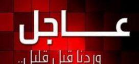 تفجير شارل ديغول بالعاصمة: إستشهاد حافظ أمن بالشرطة البلدية