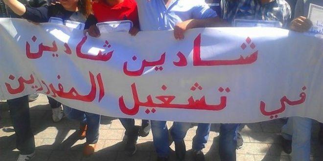 اليوم تحرك احتجاجي وطني للمفروزين امنيا امام رئاسة الحكومة
