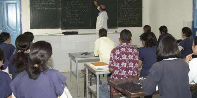 ابتداء من هذه السنة: وزارة التربية تمنع الجمع بين التدريس في المؤسسات الخاصة والعمومية