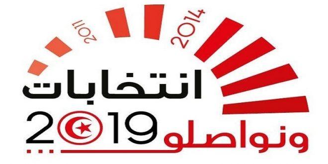 الانتخابات الرئاسية :98 مترشحا من أجل الوصل لقصر قرطاج