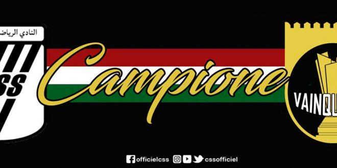 للمرة الخامسة: النادي الصفاقسي يتمكن من معانقة كأس تونس.