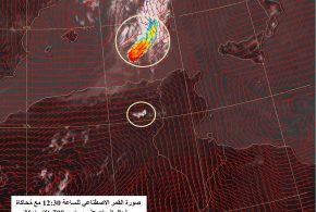 المعهد الوطني للرصد الجوي: كميات هامة من الأمطار قد تصل الى 60 مم في الساعات القادمة