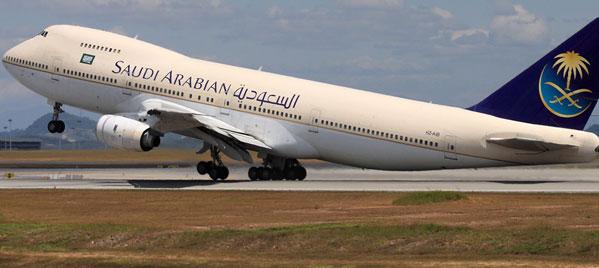 الرحلة الجوية للحجيج جدة تونس: هبوط اضطراري للطائرة السعودية بمصر