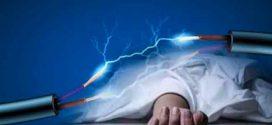ساقية الزيت-صفاقس: وفاة إمرأة بصعقة كهربائية