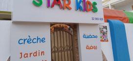 بالصور: مرّكب الطفولة ستار كيدز بصفاقس في حلّة جديدة