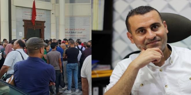 غضب واحتجاج أمام المركز الوطني لسجل المؤسسات والخبير المحاسب محمد البهلول يكشف الأسباب