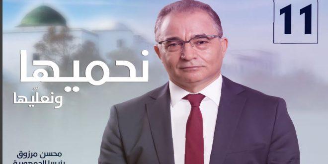 حركة مشروع تونس تنشر تعهدات وبرنامج مرشحها محسن مرزوق