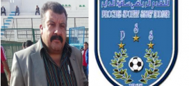 استقالة كاتب عام جمعية التقدم الرياضي بساقية الدائر  سليم الزواري